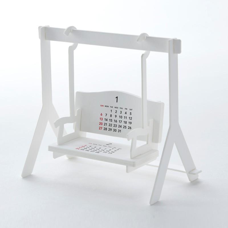 Calendar 2019 Swing craft kit | good morning Inc.
