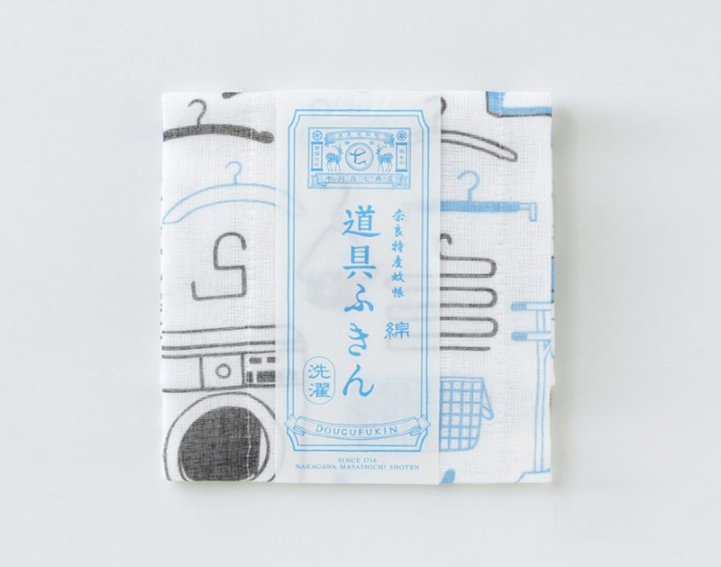 Five Layered cotton towel (various pattern)