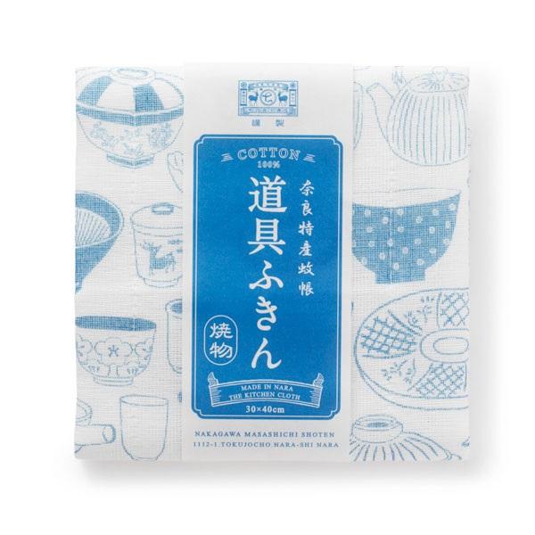 Kitchen Cloth | homeware 道具ふきん
