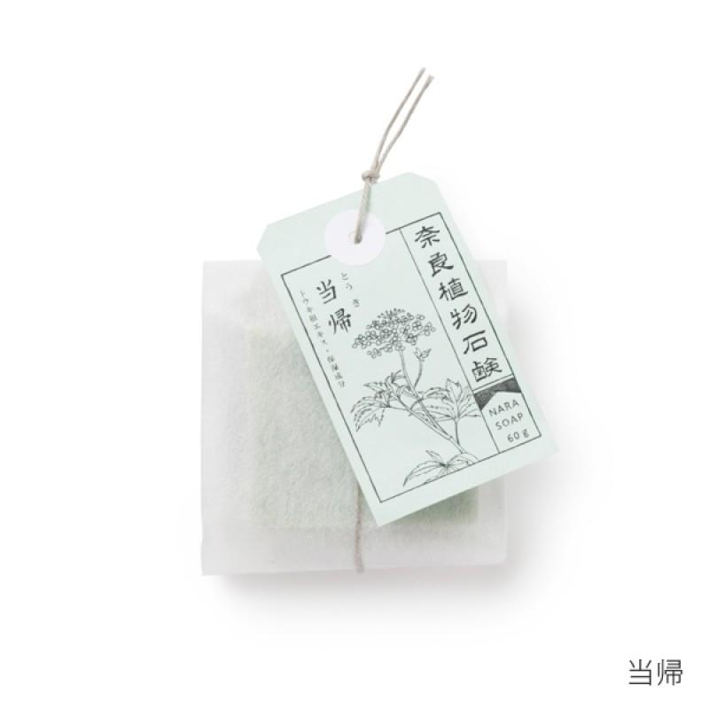 Nara plant soap - Yamato herbal