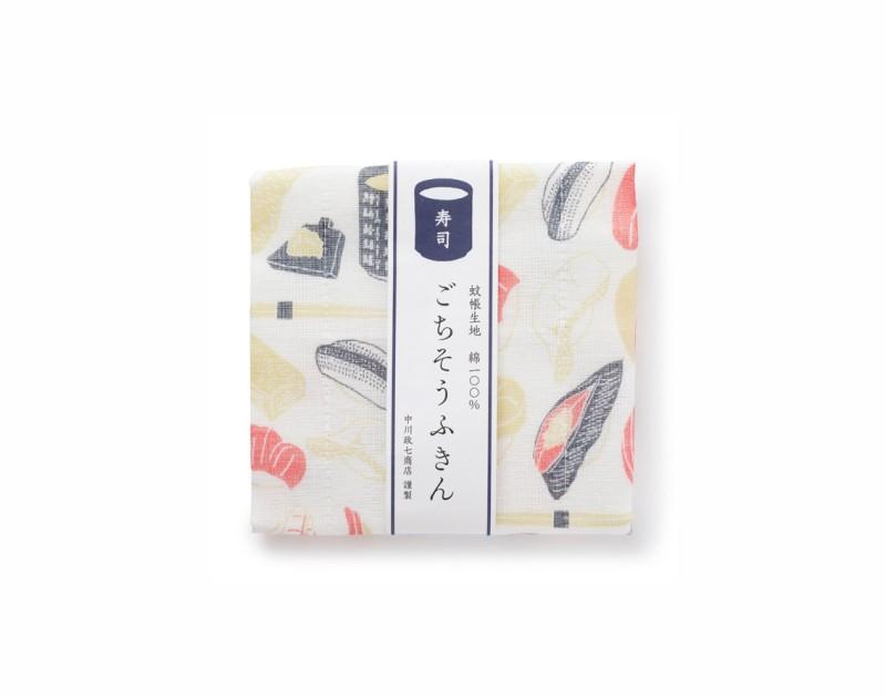Kitchen Cloth | sushi 寿司