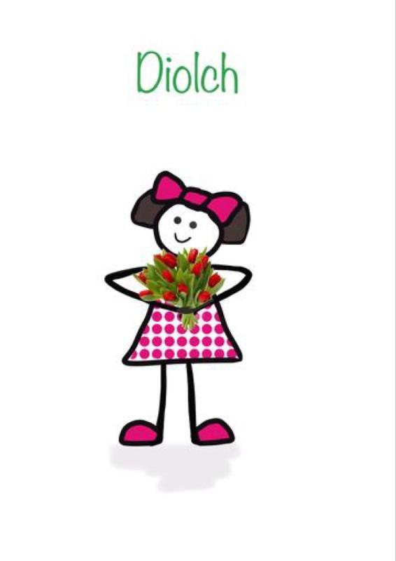 Diolch (FDW16)