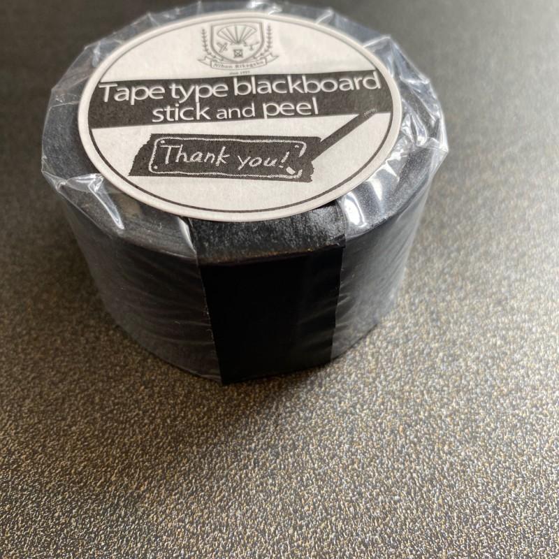 Kitpas - Blackboard tape black 30mm
