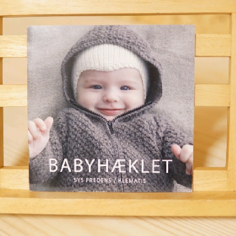 Babyhæklet - preloved