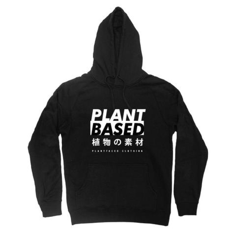 Plant Based Kanji Hoodie - Black - 100% ORGANIC!