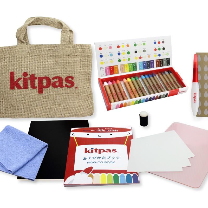 Kitpas - Little Artists set