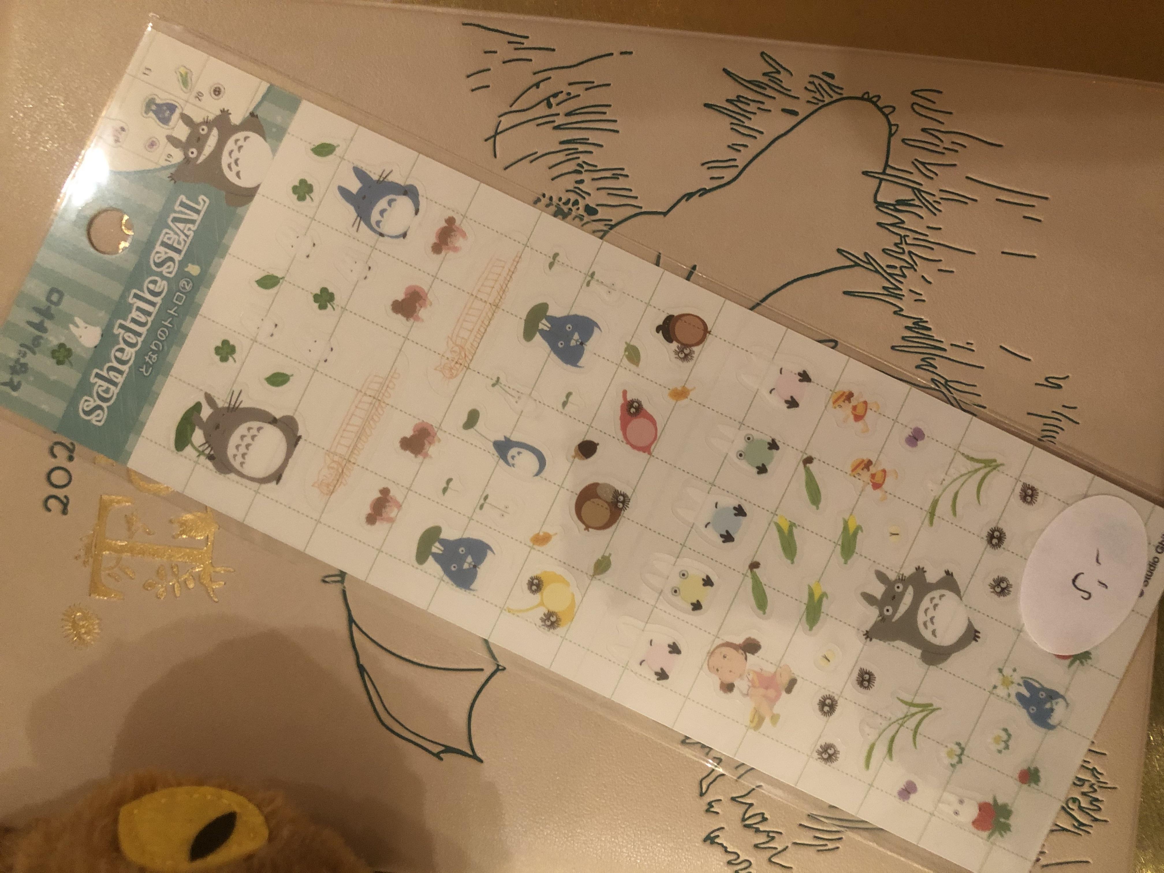 Totoro-kalenteritarrat