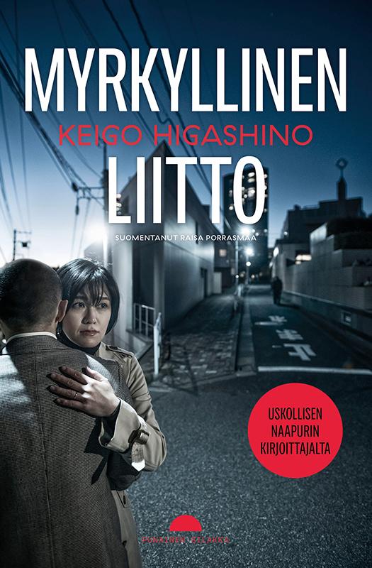 Keigo Higashino: Myrkyllinen liitto