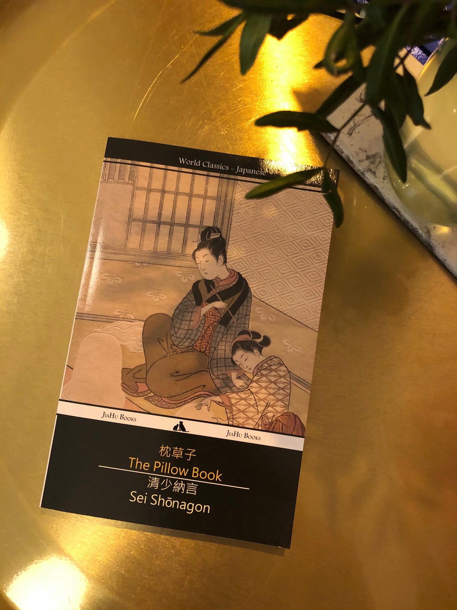 Sei Shonagon — The Pillow Book
