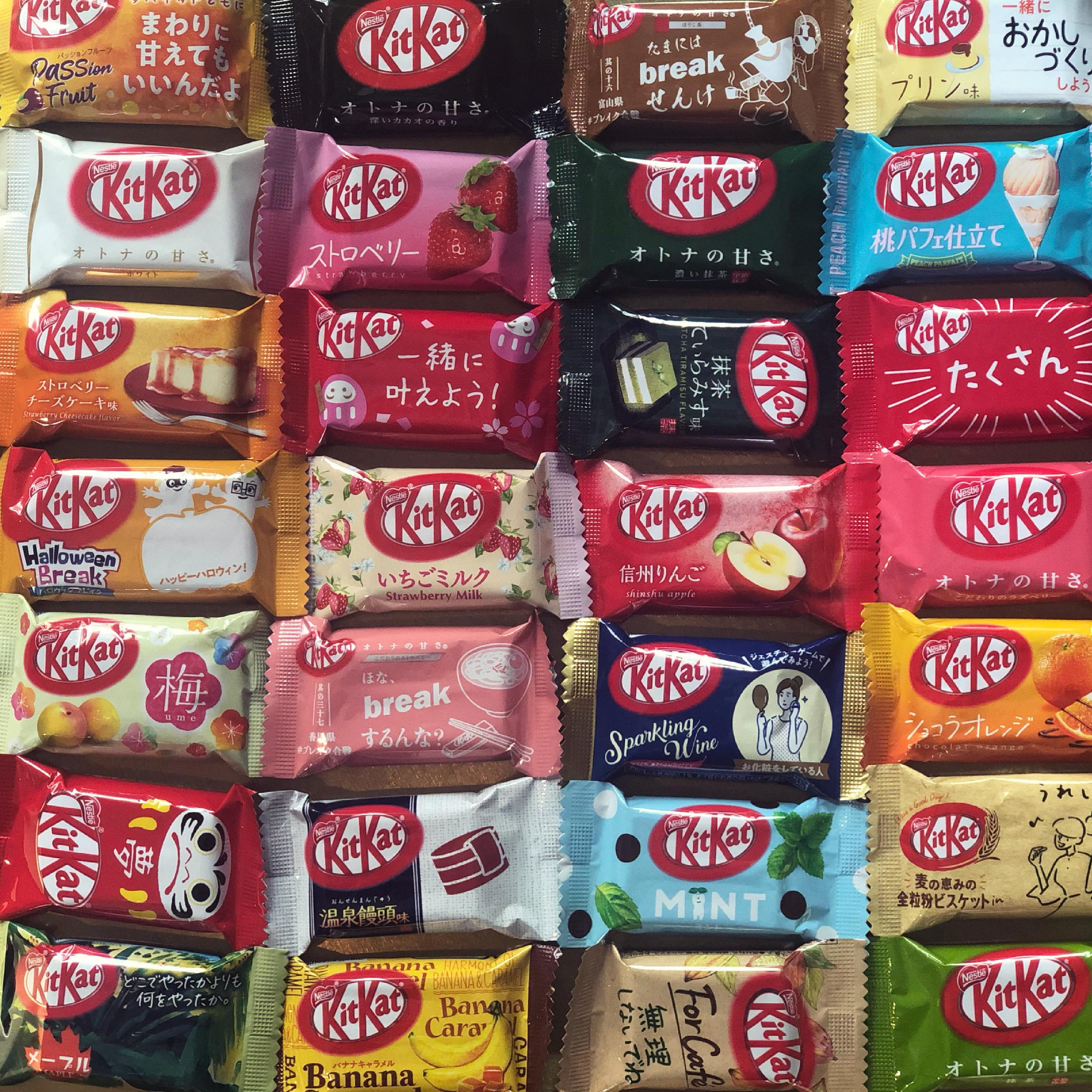 KitKat 28 maun pakkaus