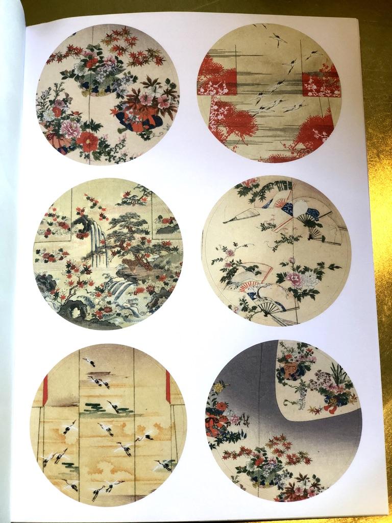 Japan style. Japaniaiheinen tarrakirja