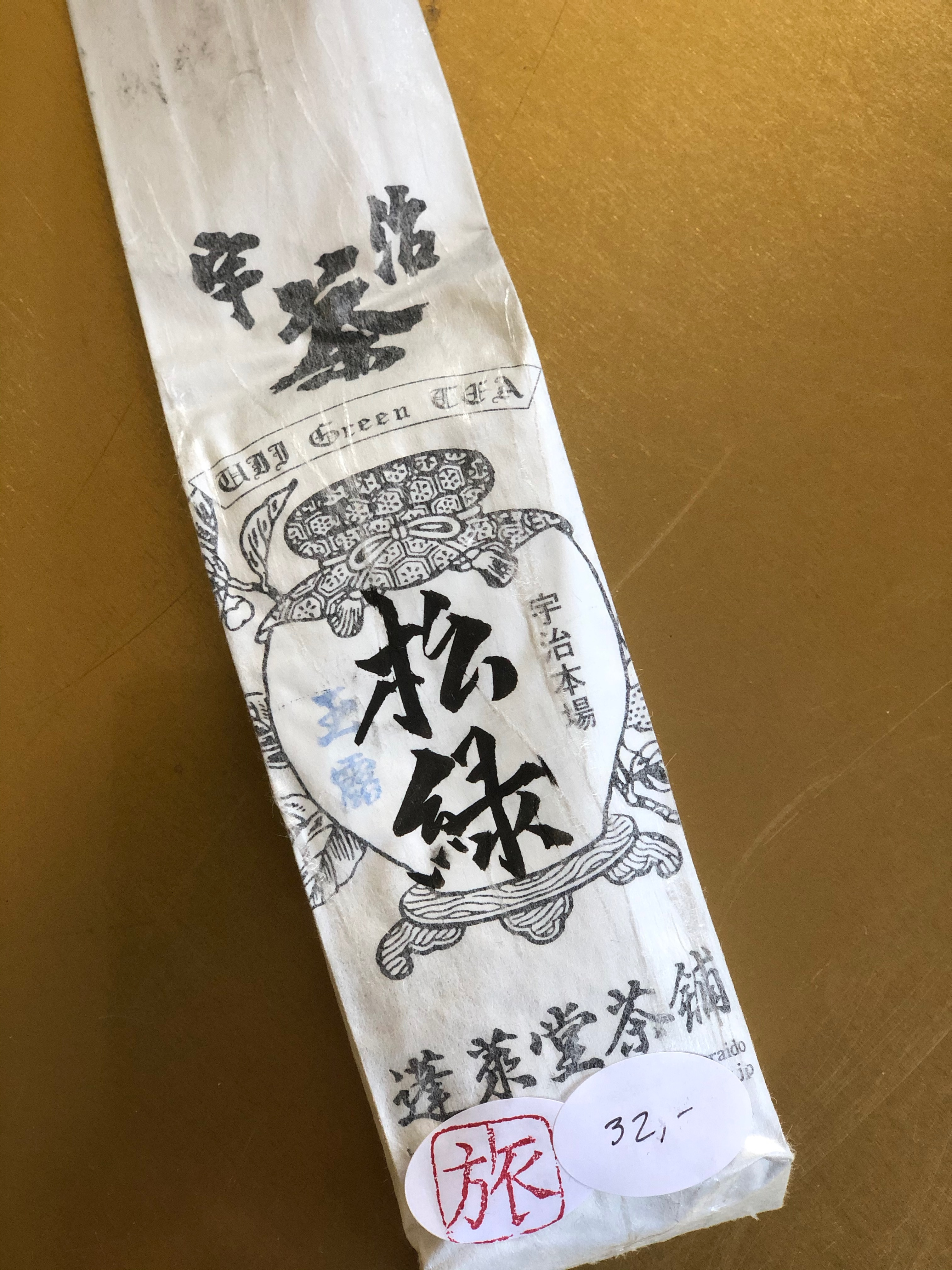 Gyokuro 100g