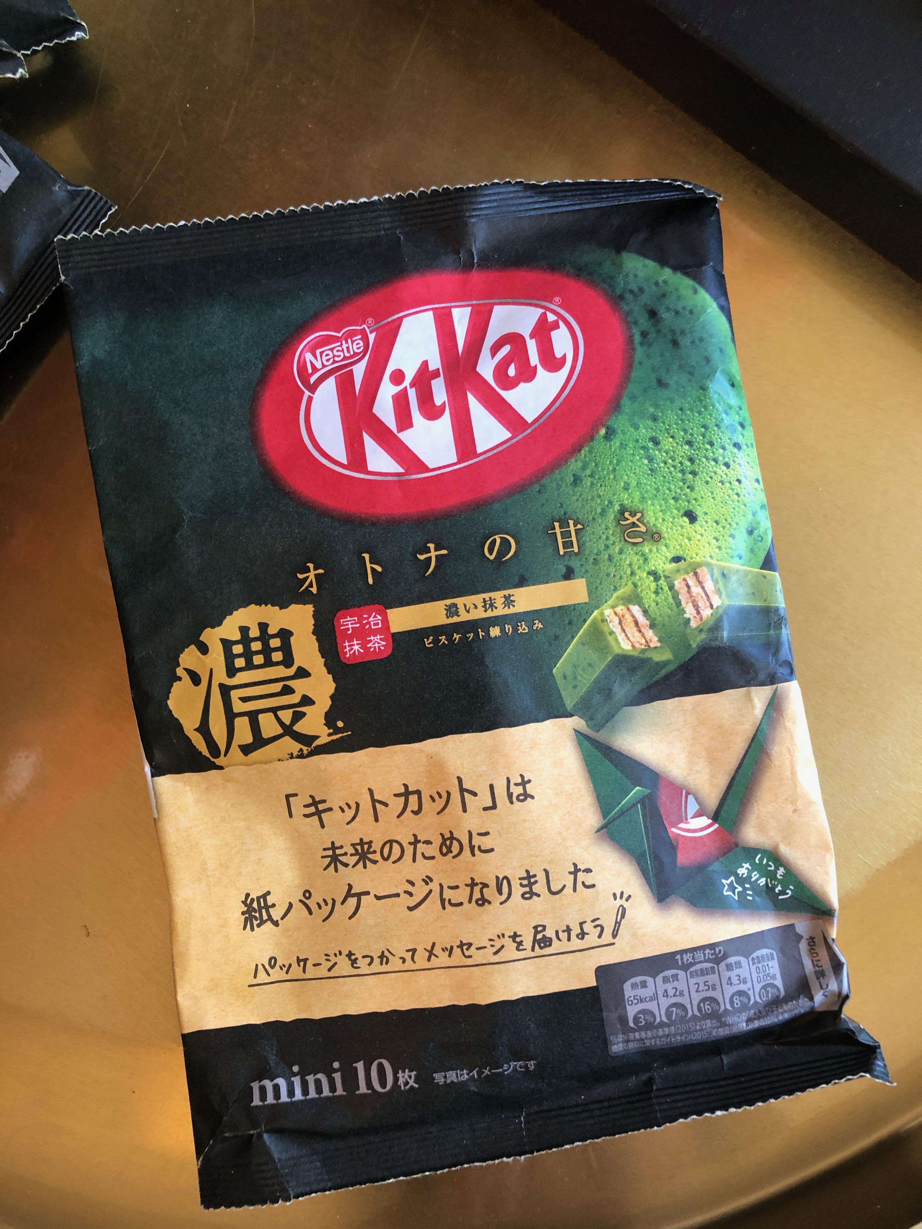 KitKat Matchasuklaa 10 kappaleen pussi
