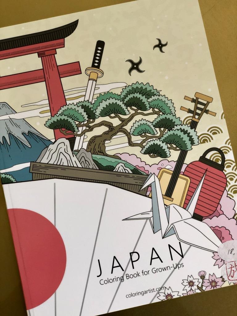 Japan--Coloring Book for Grown-Ups