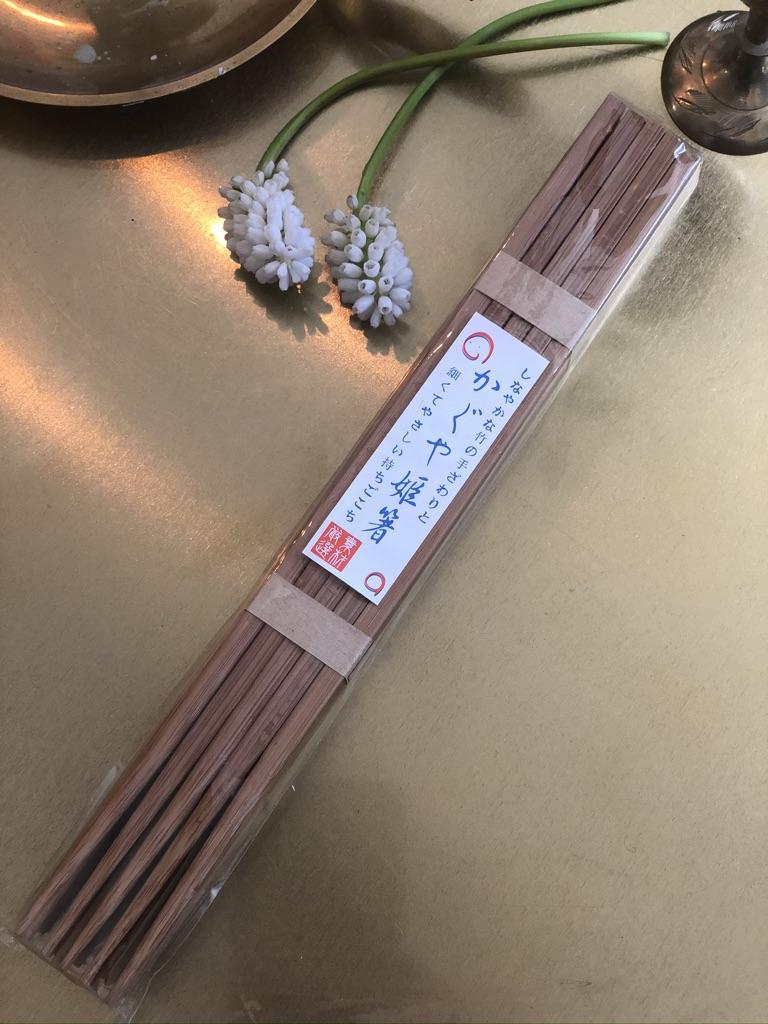 Bambuiset syömäpuikot 10 paria