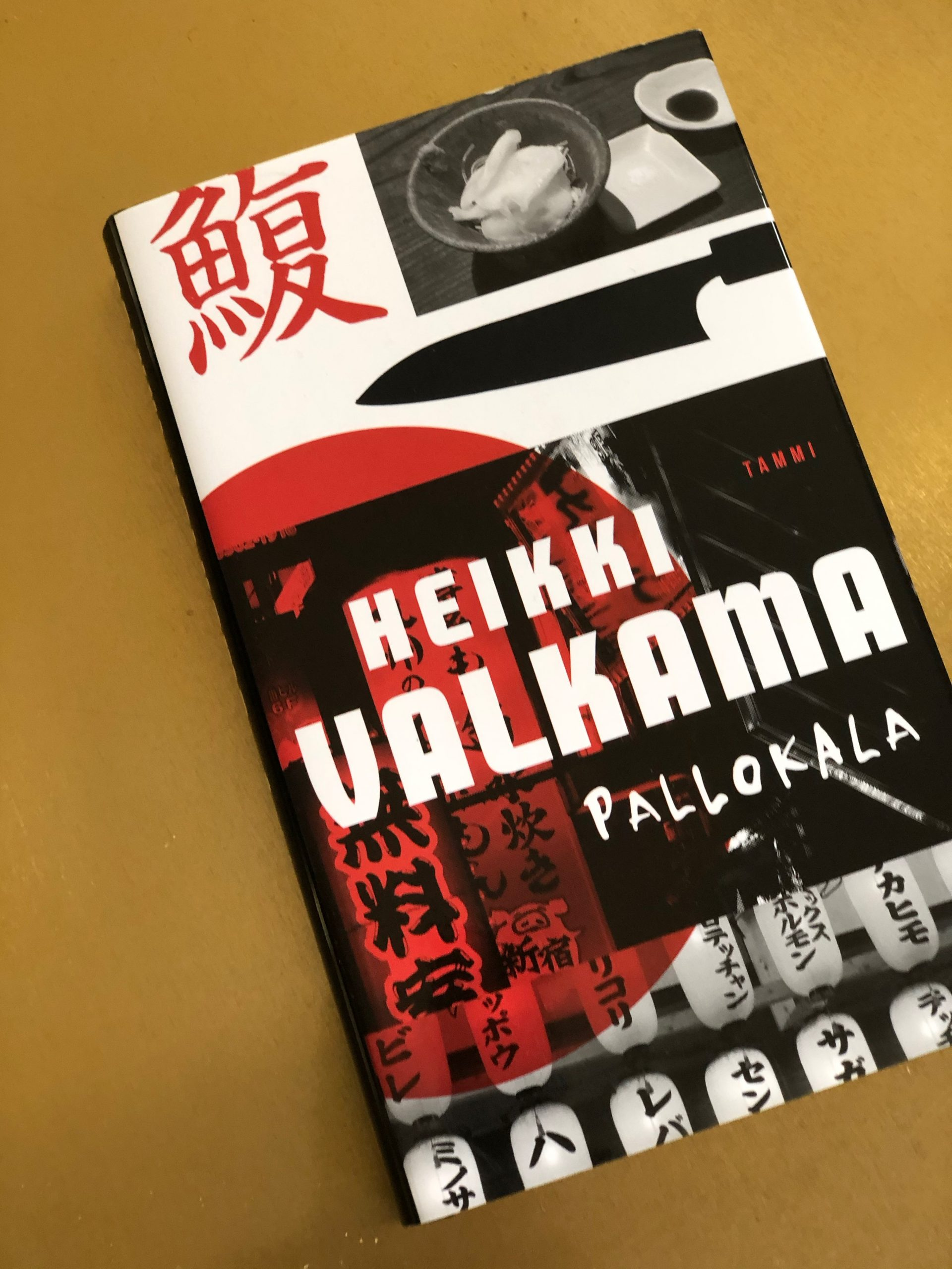 Heikki Valkama: Pallokala