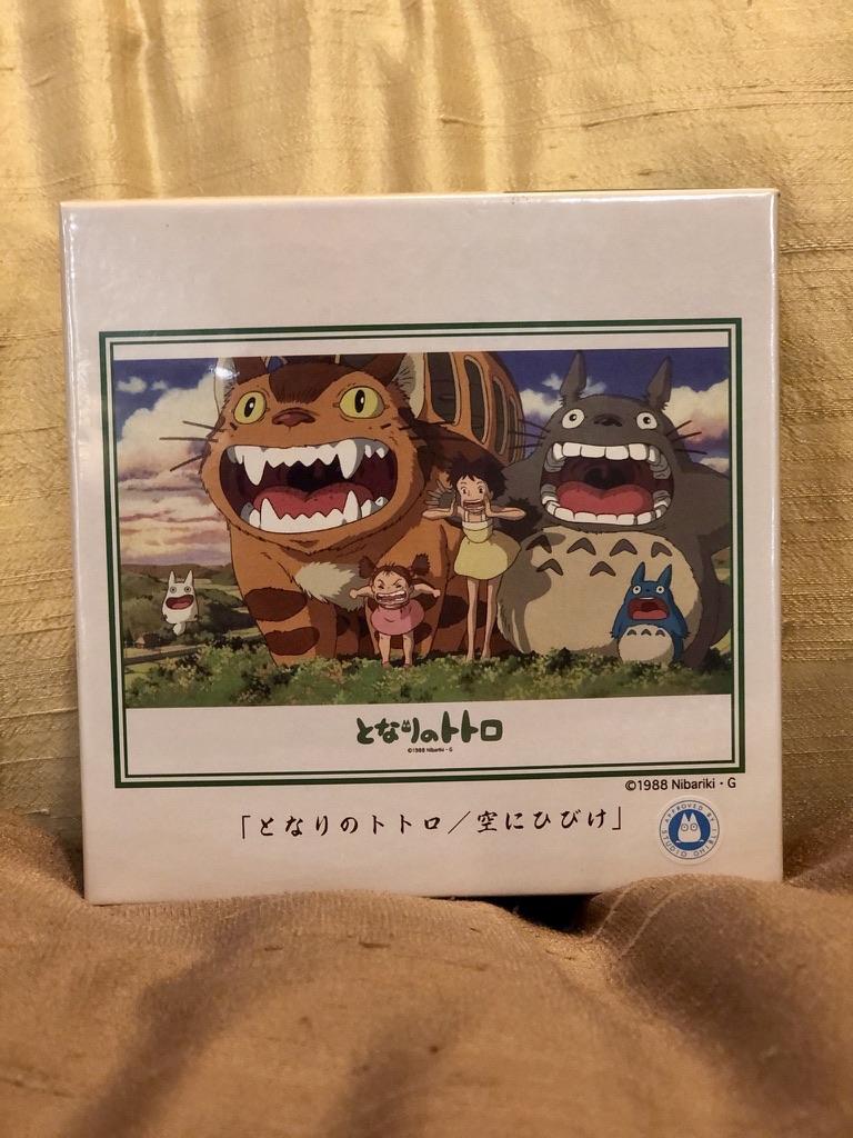 Totoro-palapeli