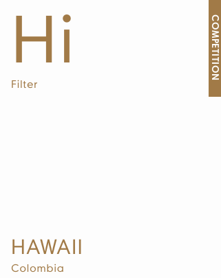 Hawaii - Colombia | 250g
