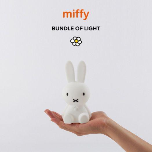 Miffy Nachtlicht 15 cm
