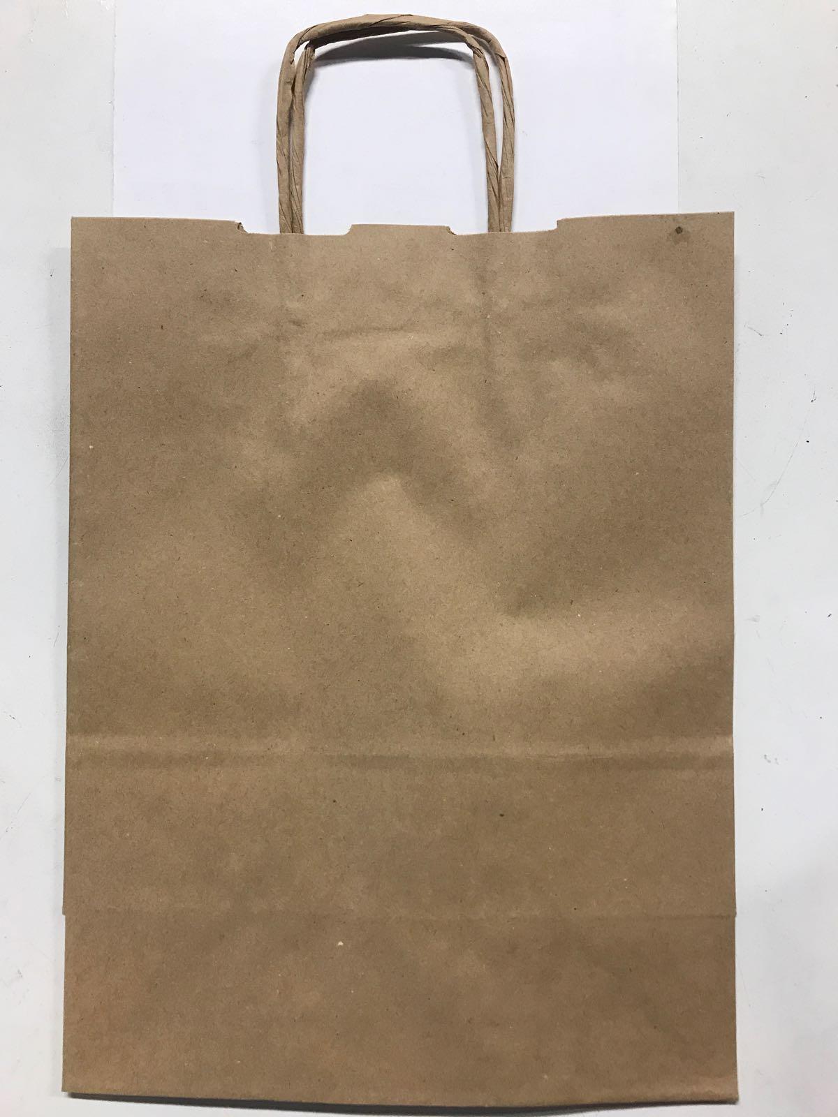 Presentpåse miljö 24x31 cm