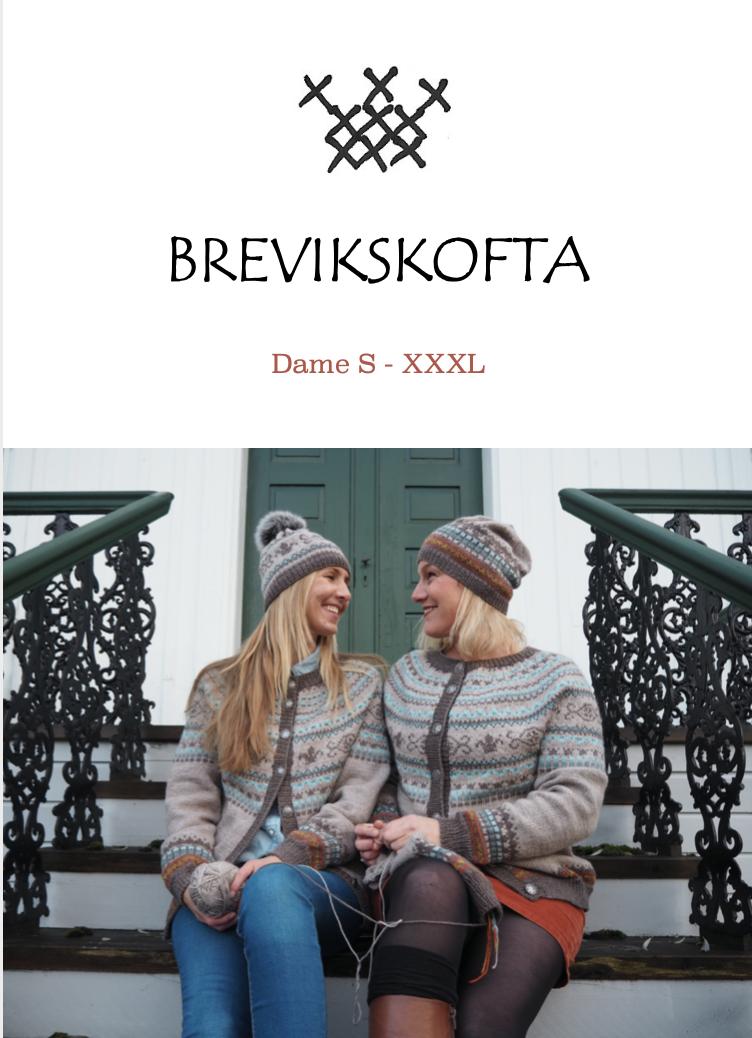 Brevikskofta : jakke dame