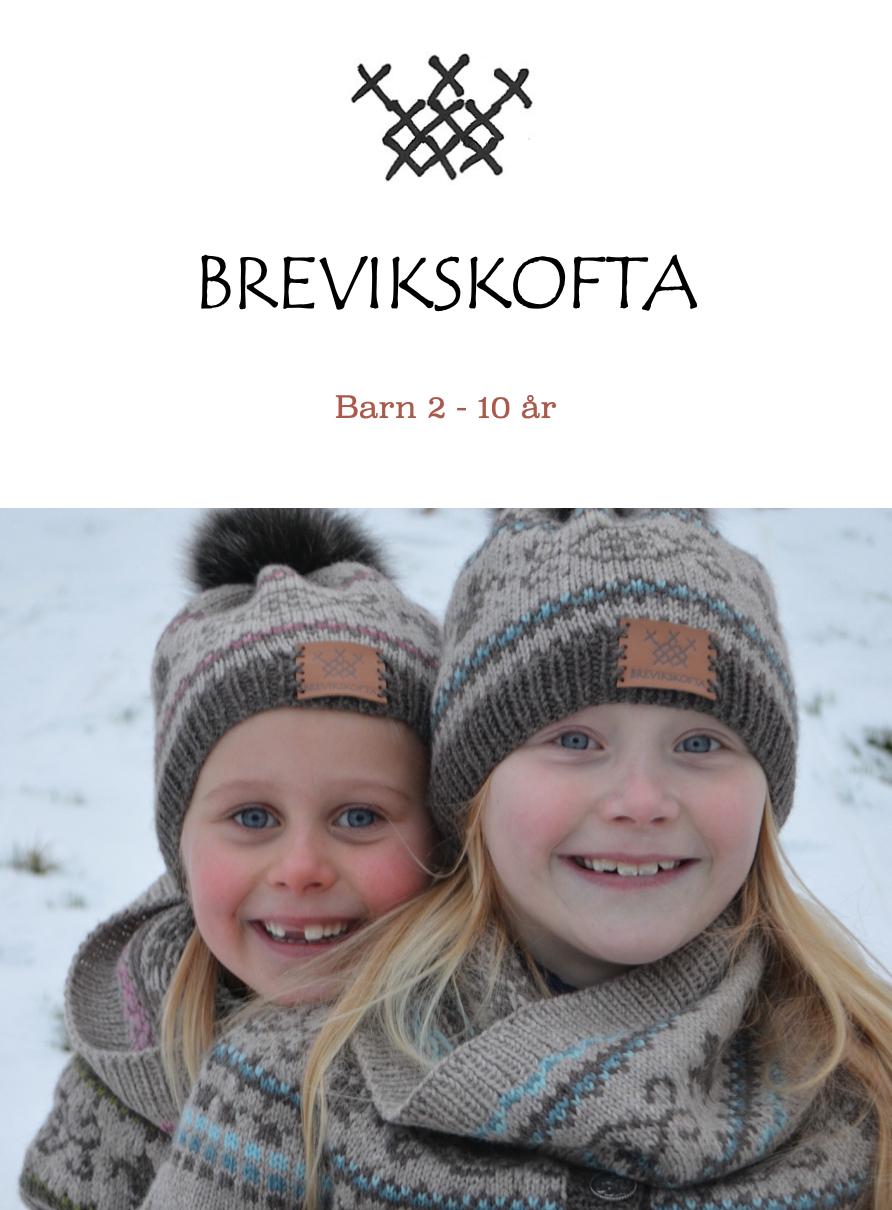 Brevikskofta : jakke barn
