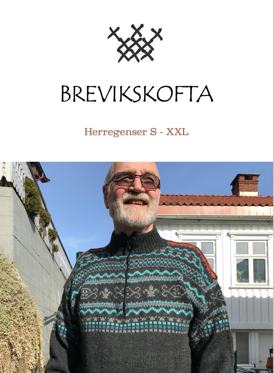 Brevikskofta : Tømmermann