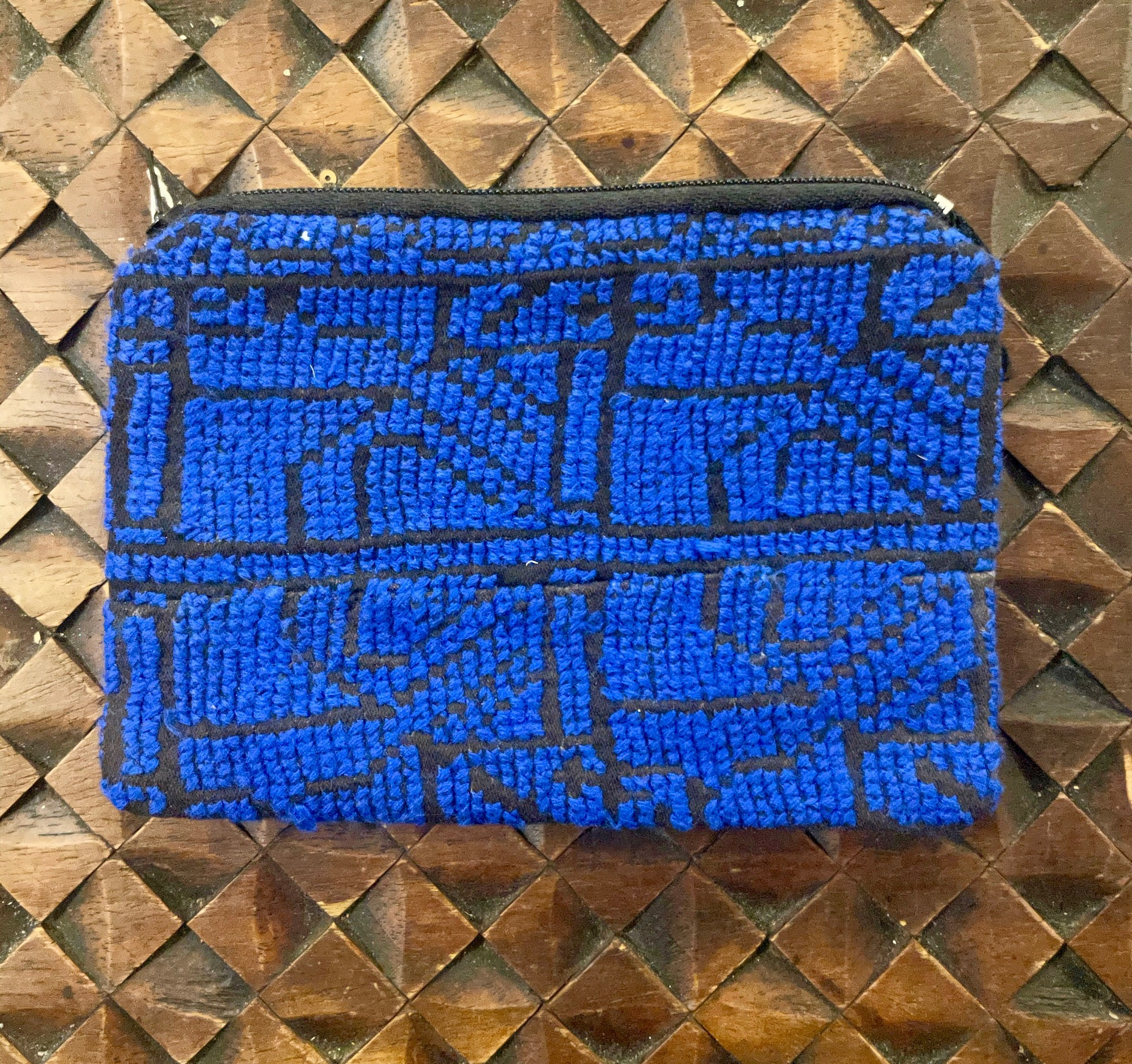 Bedouin Embroidered Small Purse - Sale!