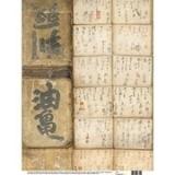 China silkpapper, 0305 A3