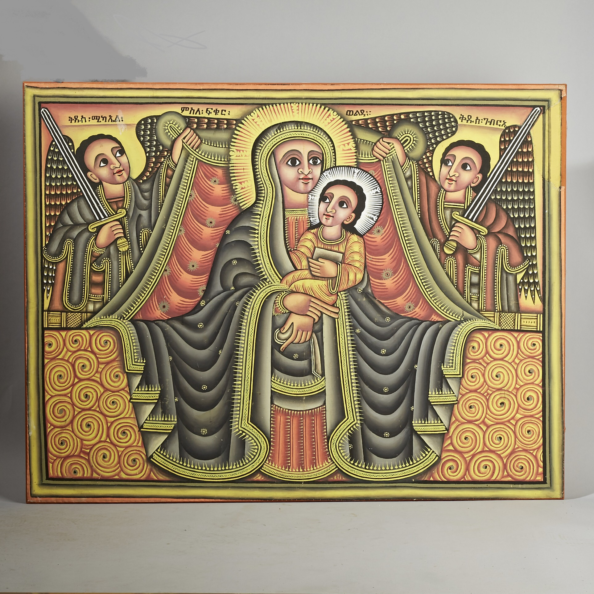 SD A DETAILED +LARGE ELABORATE ETHIOPIAN PAINTING OF MARY ( No 2982 )
