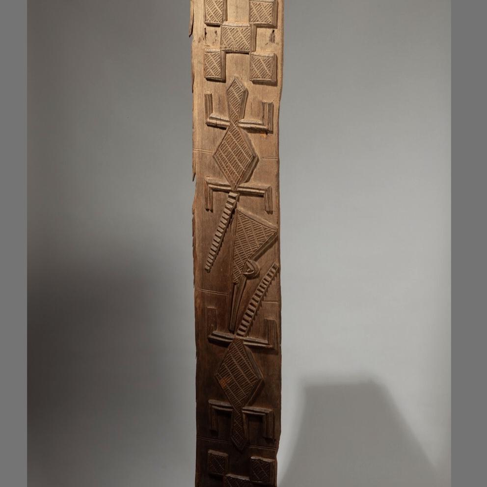 A CHECKER BOARD ANIMAL DOOR PANEL, NUPE TRIBE NIGERIA ( No 4246)