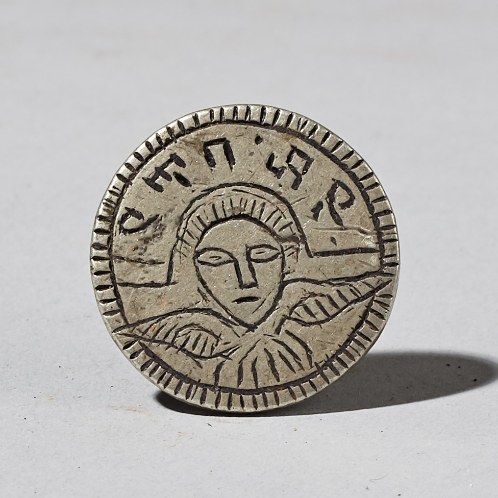 A SUBLIME SILVER BUTTON WITH ANGEL FROM ETHIOPIA ( No 2903 )