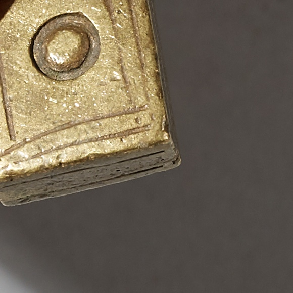 A BOLD 19THC AKAN GOLD MEASURING WEIGHT ( No 3288 )