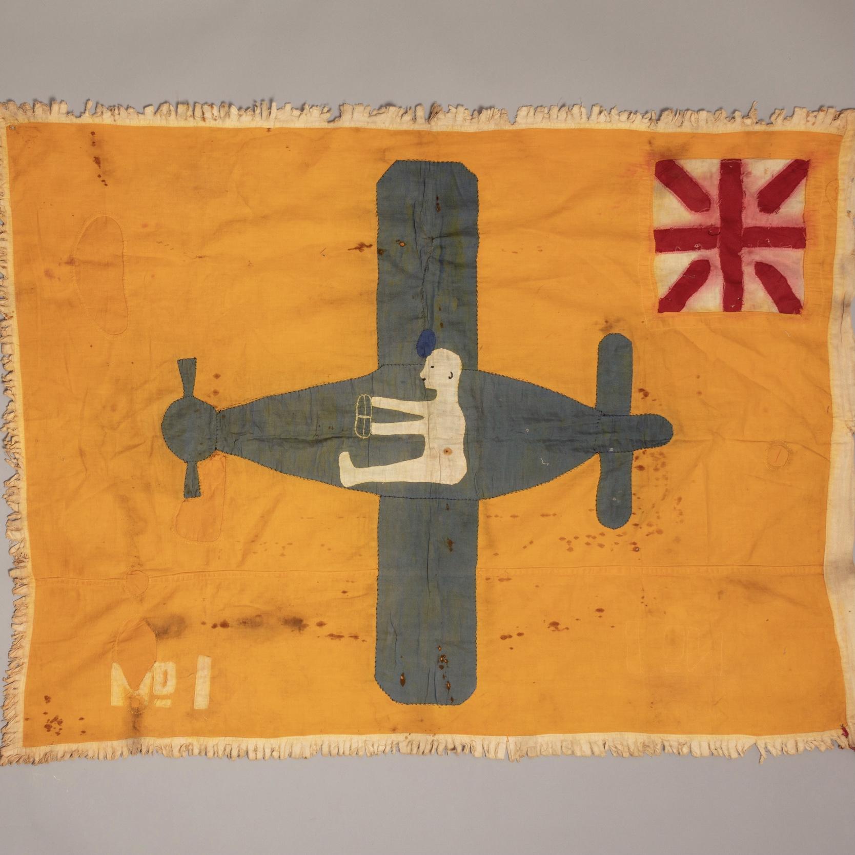 A HEART THROBBING FANTE FLAG WITH A TRANSPARENT AEROPLANE, GHANA W. AFRICA( No 4383)