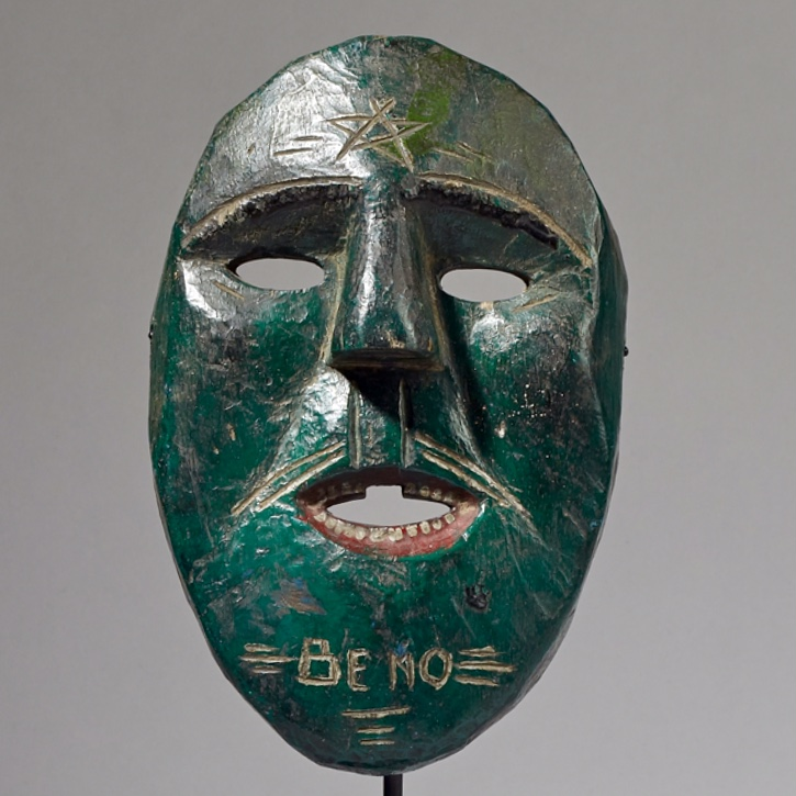 A STRIKING LAMPUNG MASK FROM INDONESIA ( No 3050 )