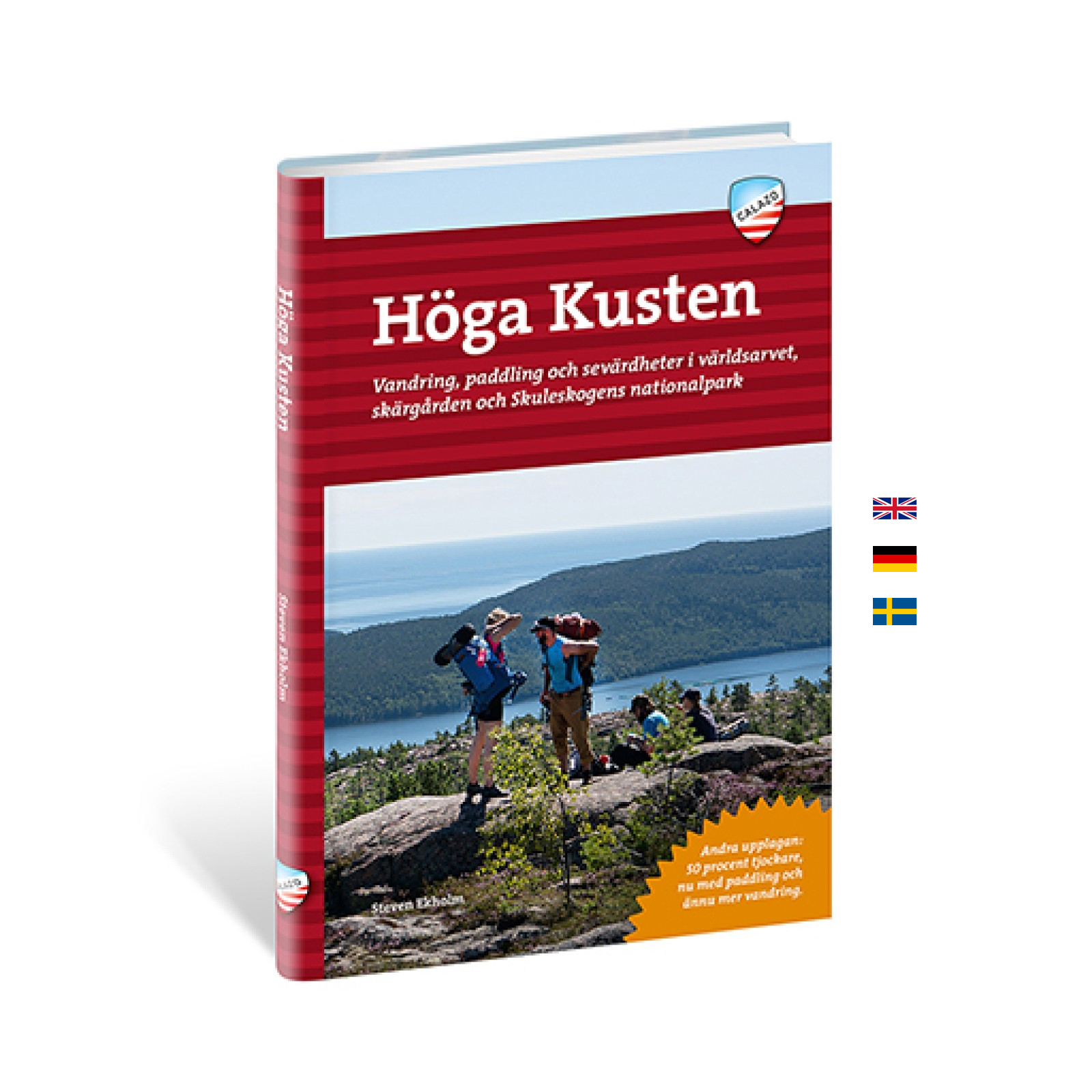 Höga Kusten - vandring, paddling och sevärdheter