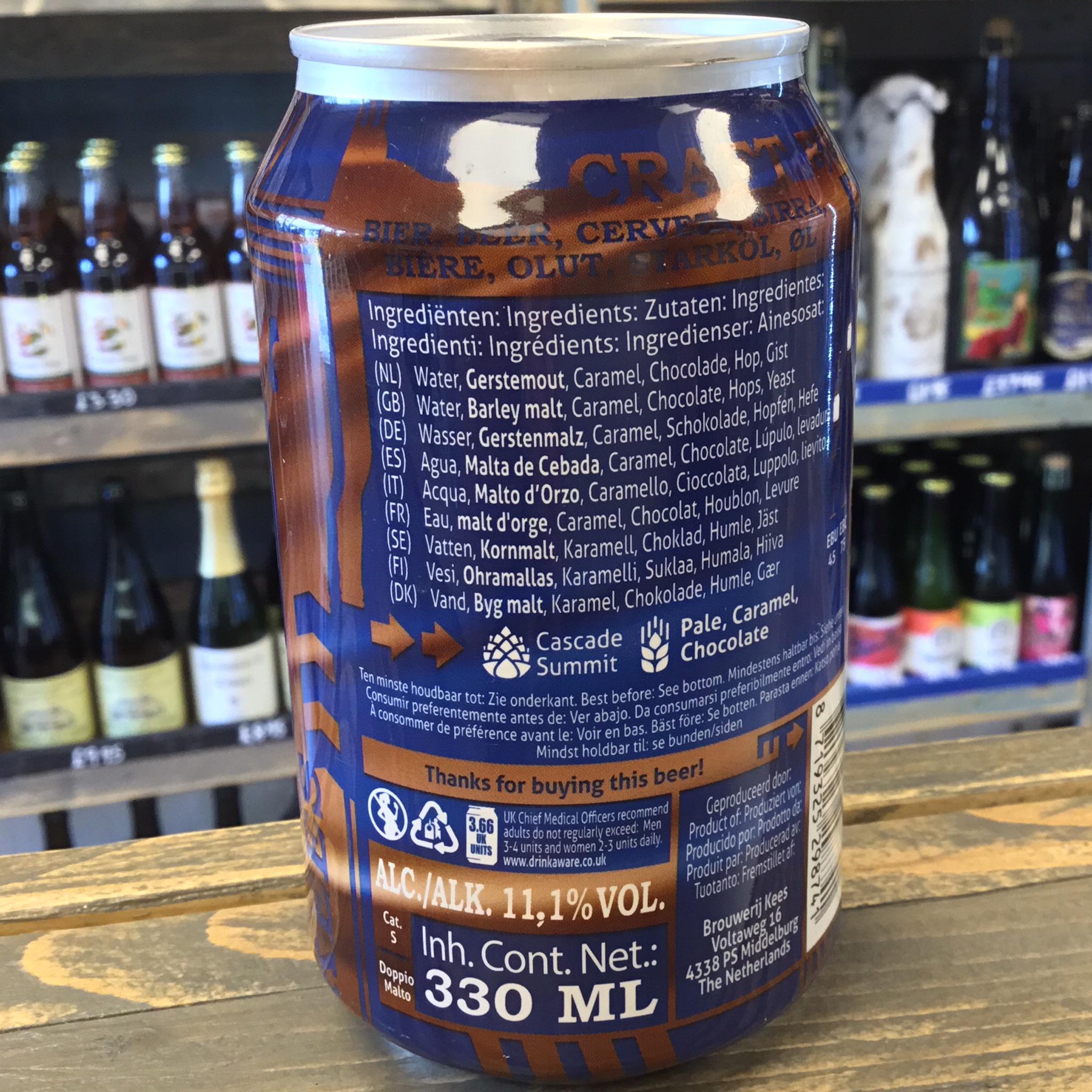 Caramel Fudge Stout - Barrel Aged Cognac edition 11.1% 330ml Kees Brewery