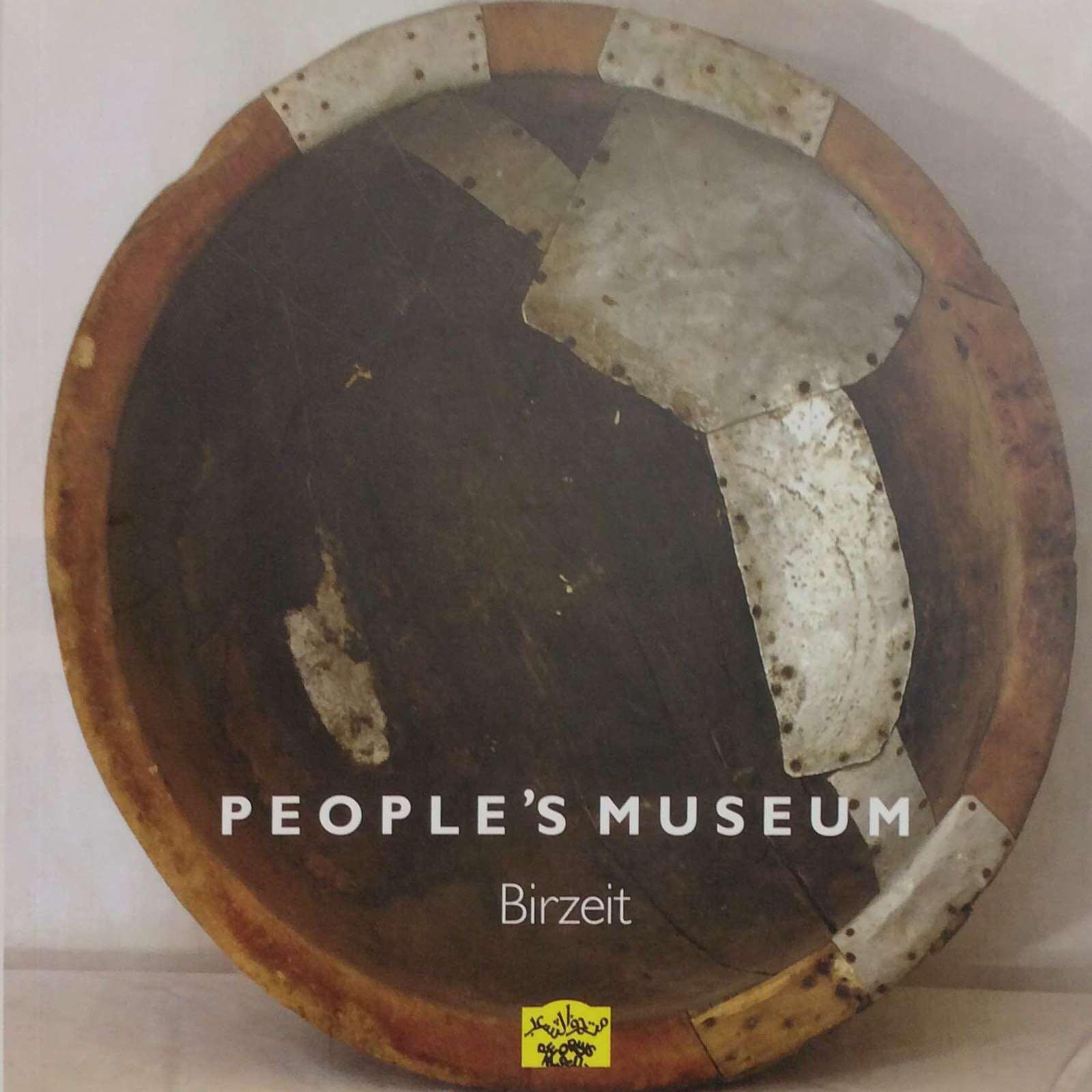 Birzeit. People's Museum