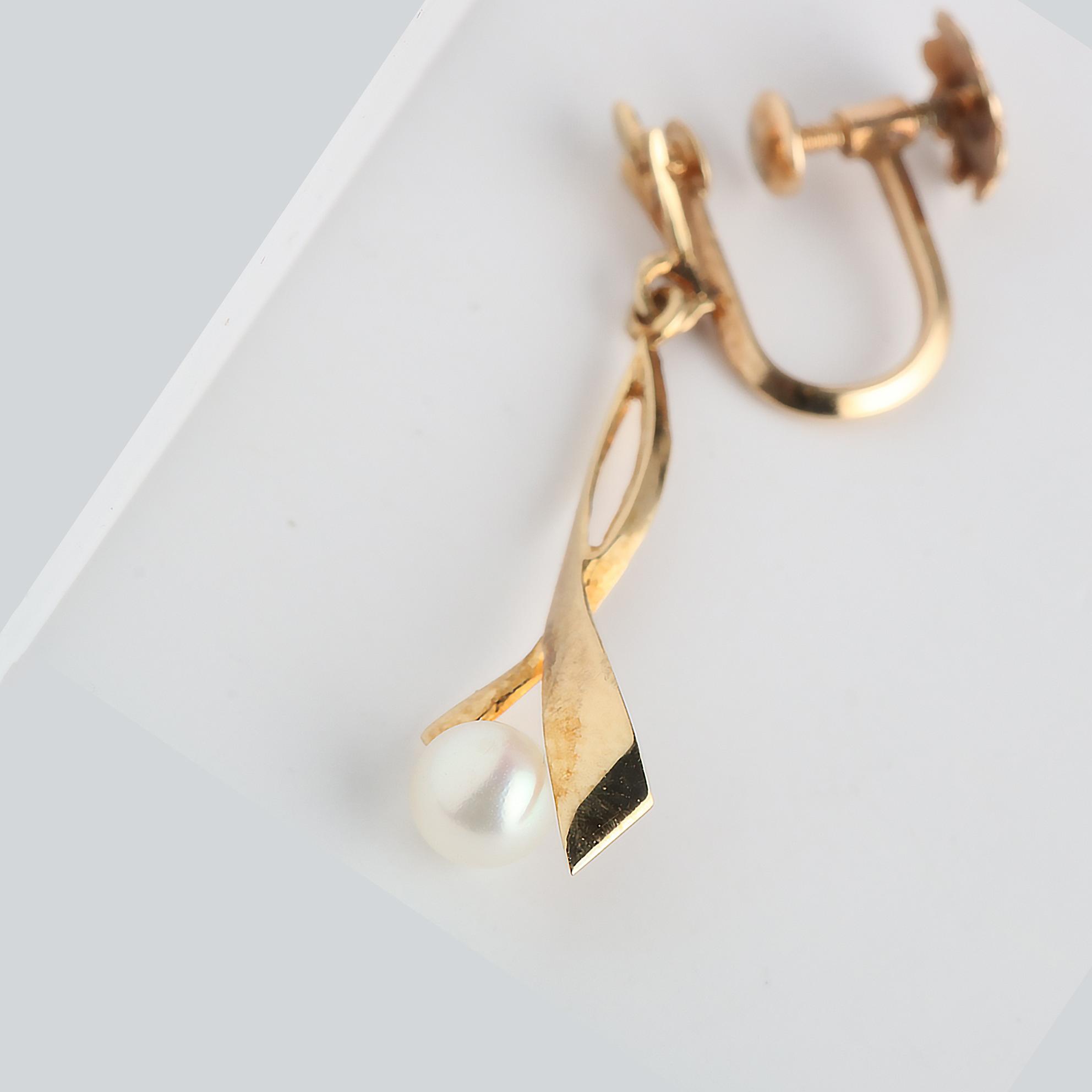 Ørepynt m. skru, gult gull, perle