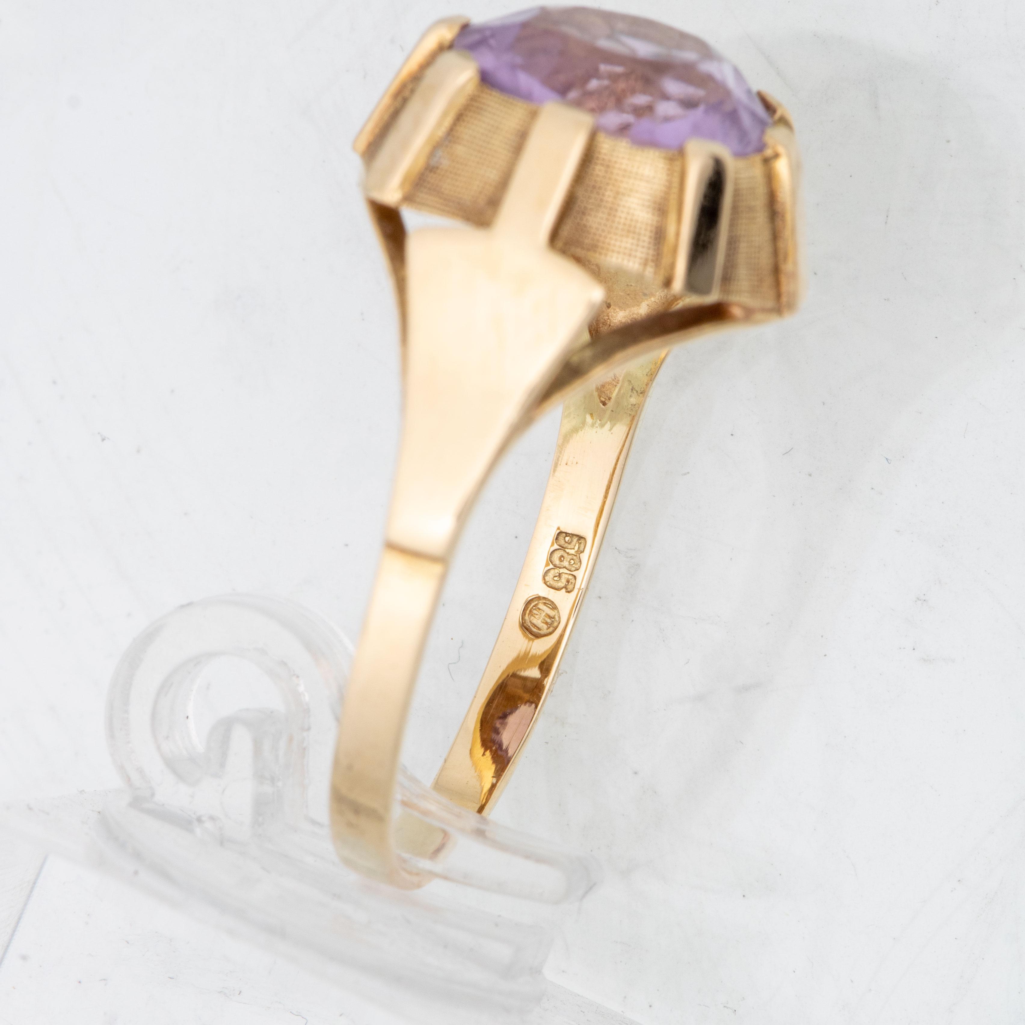 Ivar Holth ring, gult gull, ametyst