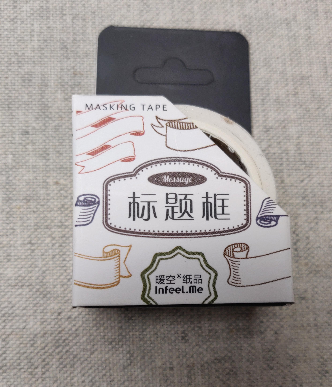 Washi Tape Circadian 5