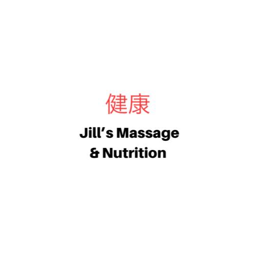 Sirén, Jill