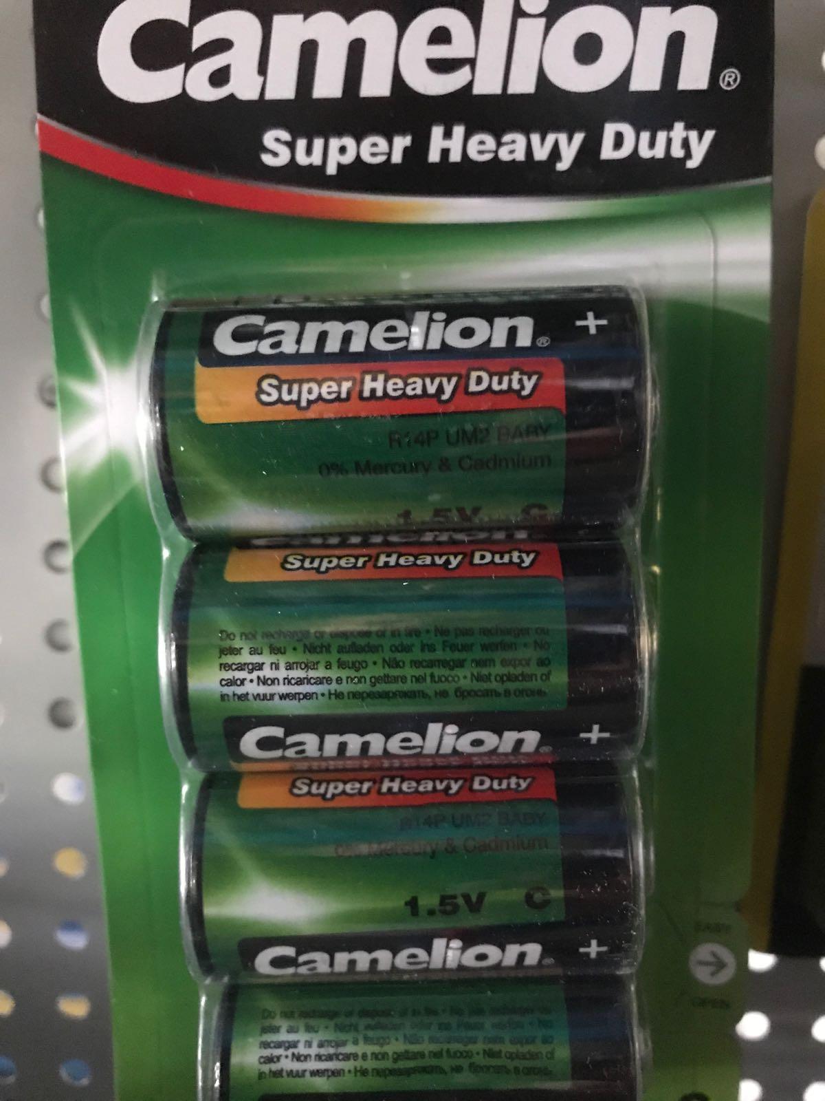 Camelion 4-pack C batterier 1,5 V