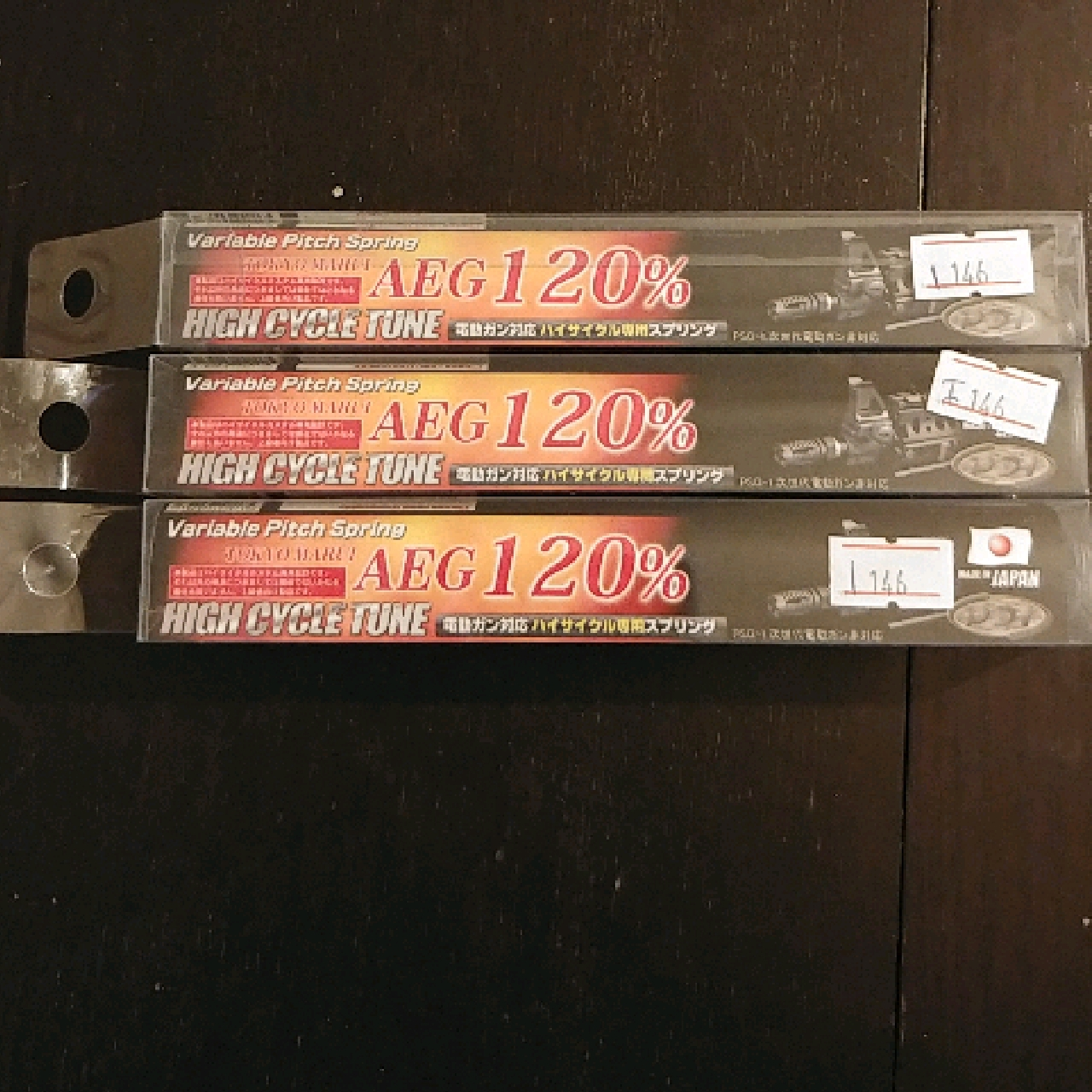 PDI 120%/ M100 fjäder till AEG