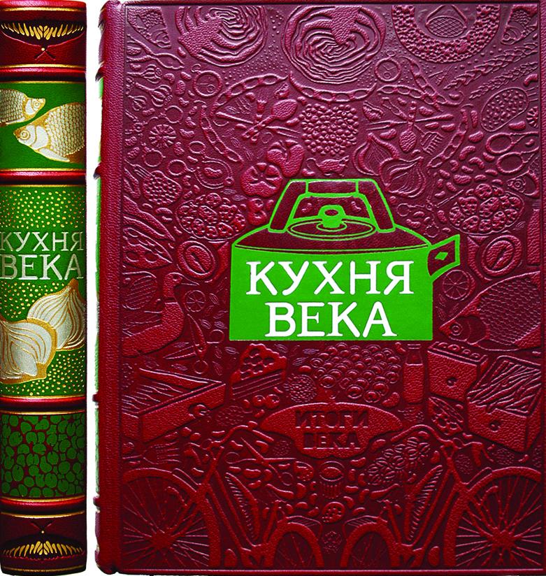 Pre-Order. Kuchnya veka, Handgemachte Lederband, Herstellung  3-6 Wochen