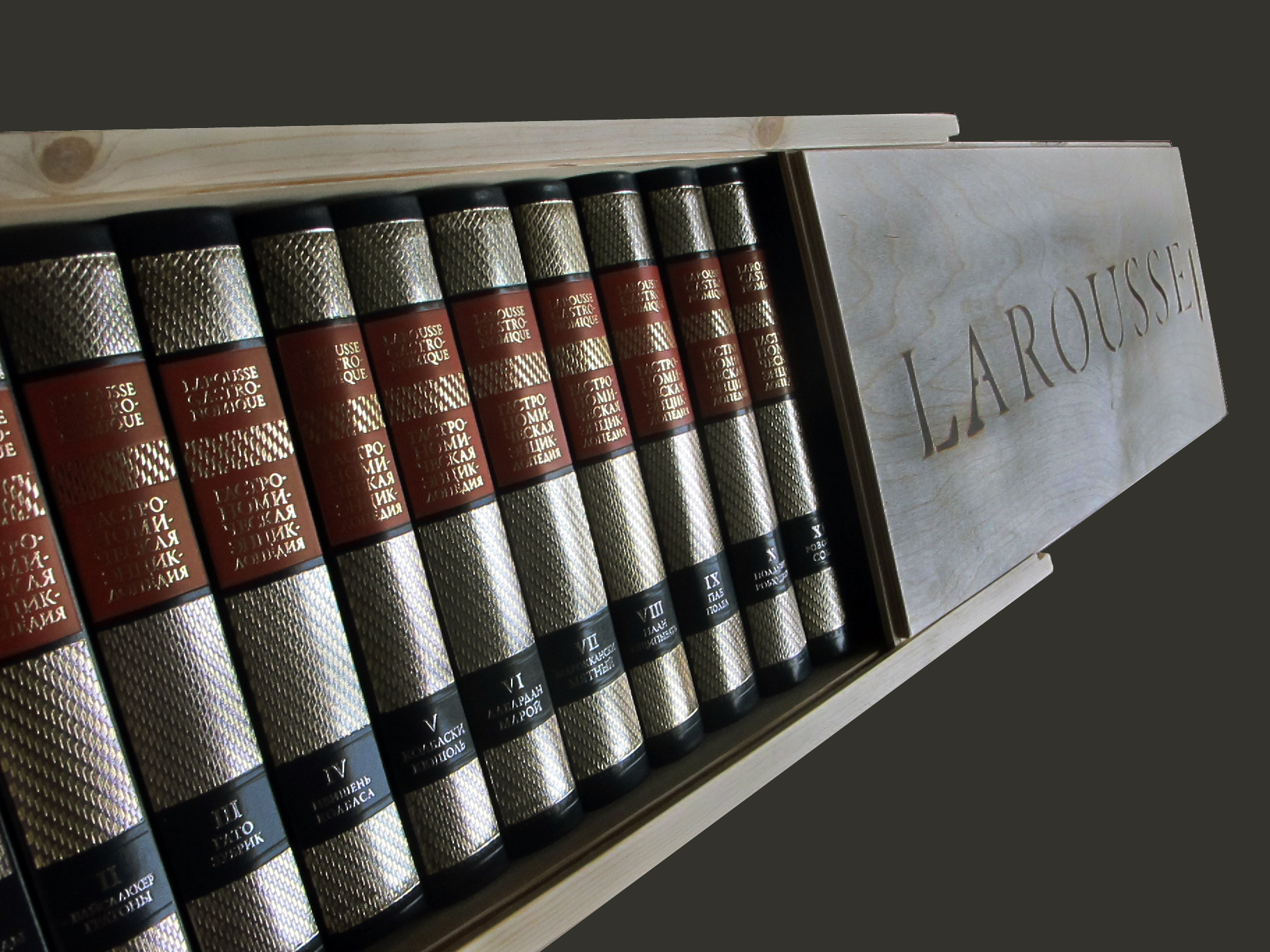 Larousse gastronomique, Ledercover, full complet, 16 books