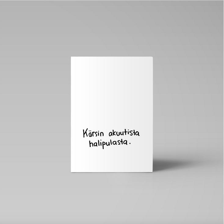Ainoa Graphic Design: Halipula-postikortti