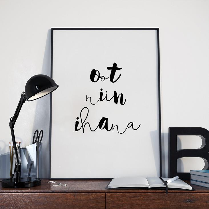 Ainoa Graphic Design: Oot niin ihana -juliste