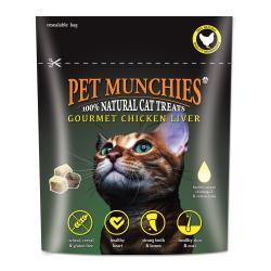 Pet Munchies Gourmet Chicken Liver 10g