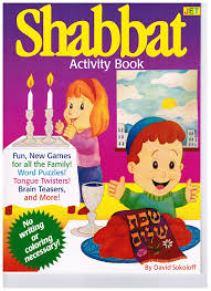 Shabbat Activity and coloring book